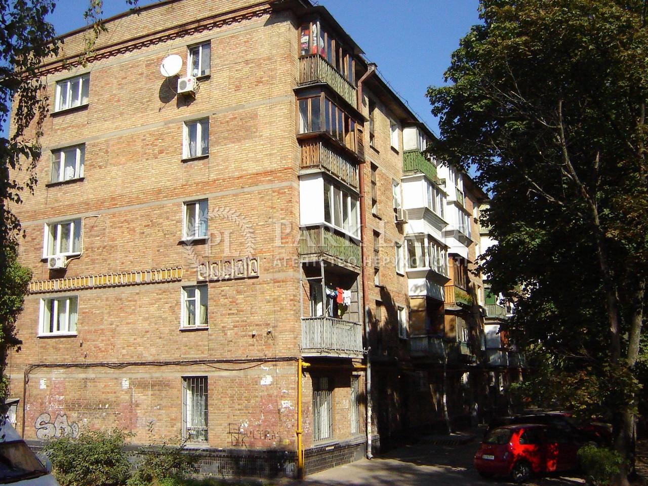 Квартира ул. Щербаковского Даниила (Щербакова), 60, Киев, R-39862 - Фото 1