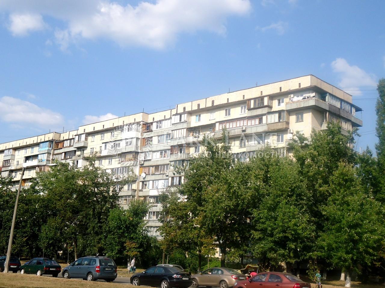 Квартира вул. Братиславська, 40, Київ, Z-528413 - Фото 1