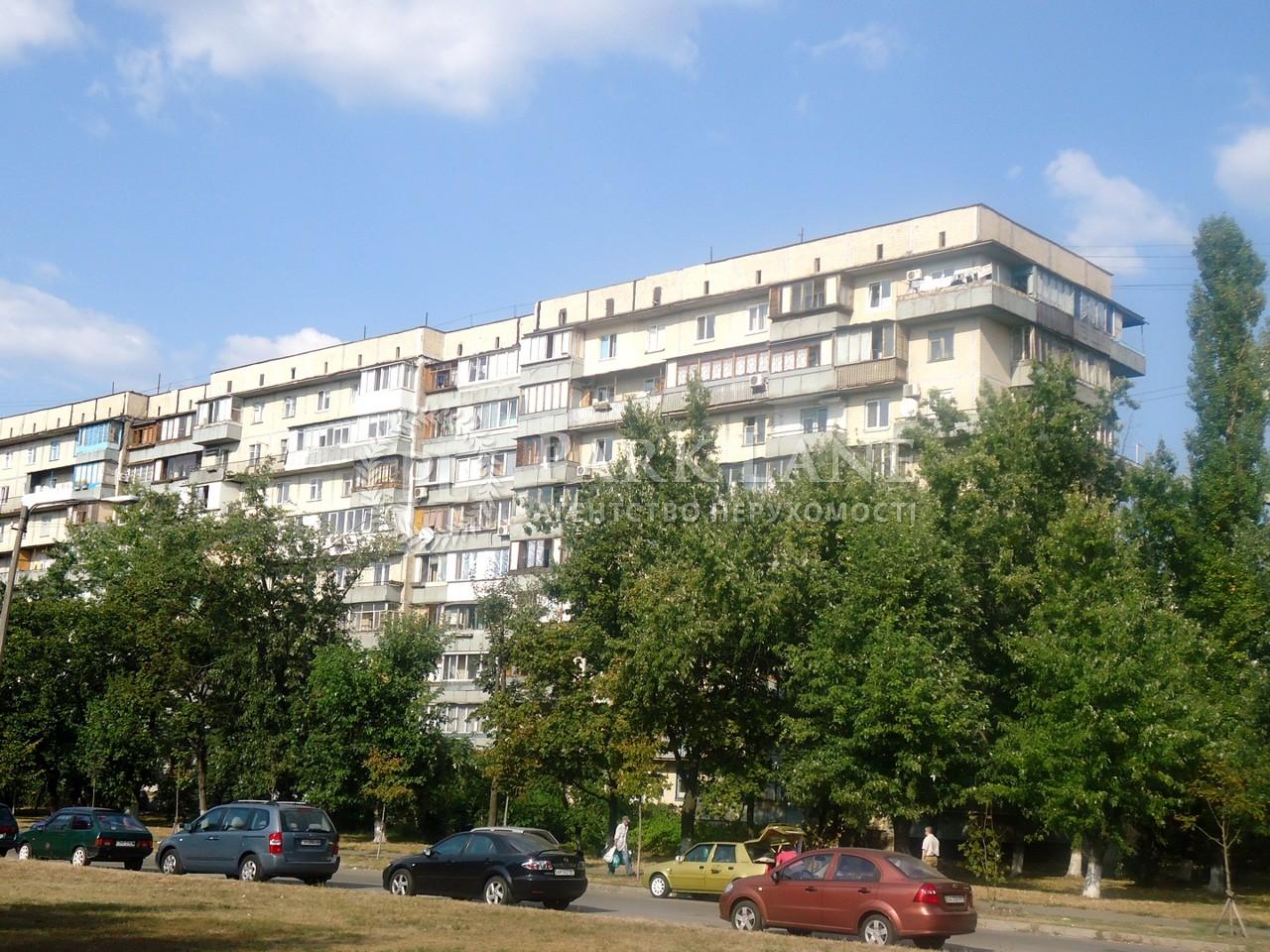 Квартира вул. Братиславська, 40, Київ, Z-528413 - Фото 9