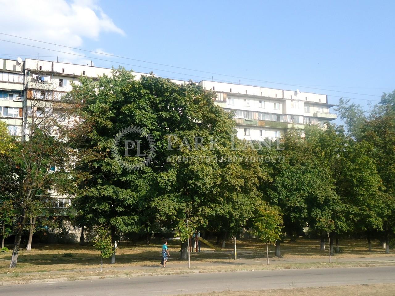 Квартира вул. Братиславська, 40, Київ, Z-528413 - Фото 10