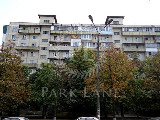 Квартира Курчатова Академика, 18, Киев, Z-611726 - Фото