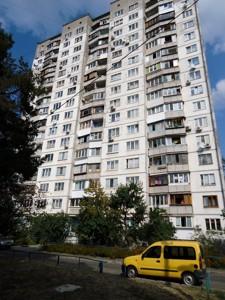 Квартира B-101461, Курчатова Академіка, 21, Київ - Фото 2