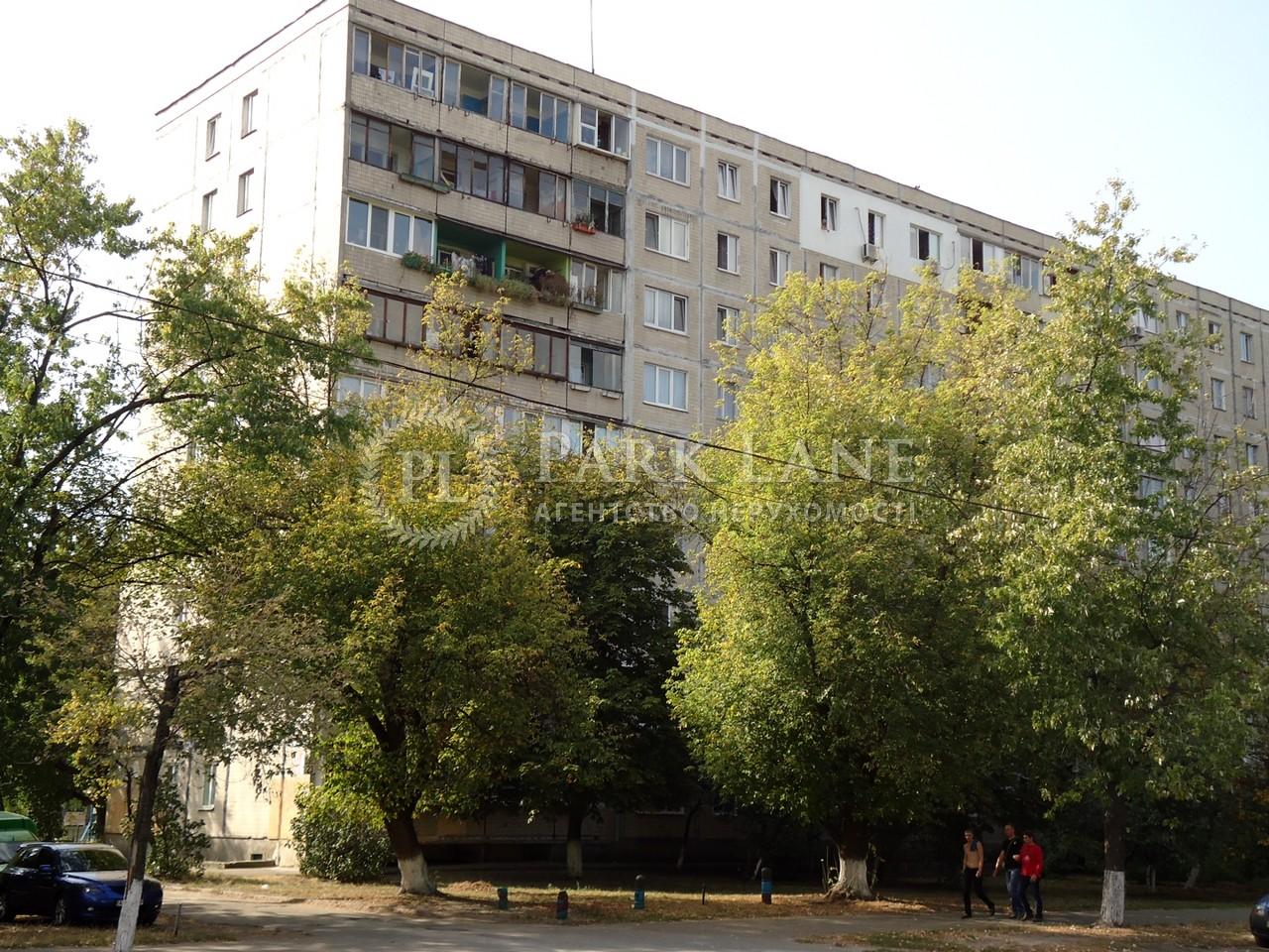 Квартира ул. Милютенко, 23, Киев, B-98658 - Фото 17