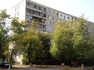 Квартира B-98658, Милютенко, 23, Киев - Фото 2