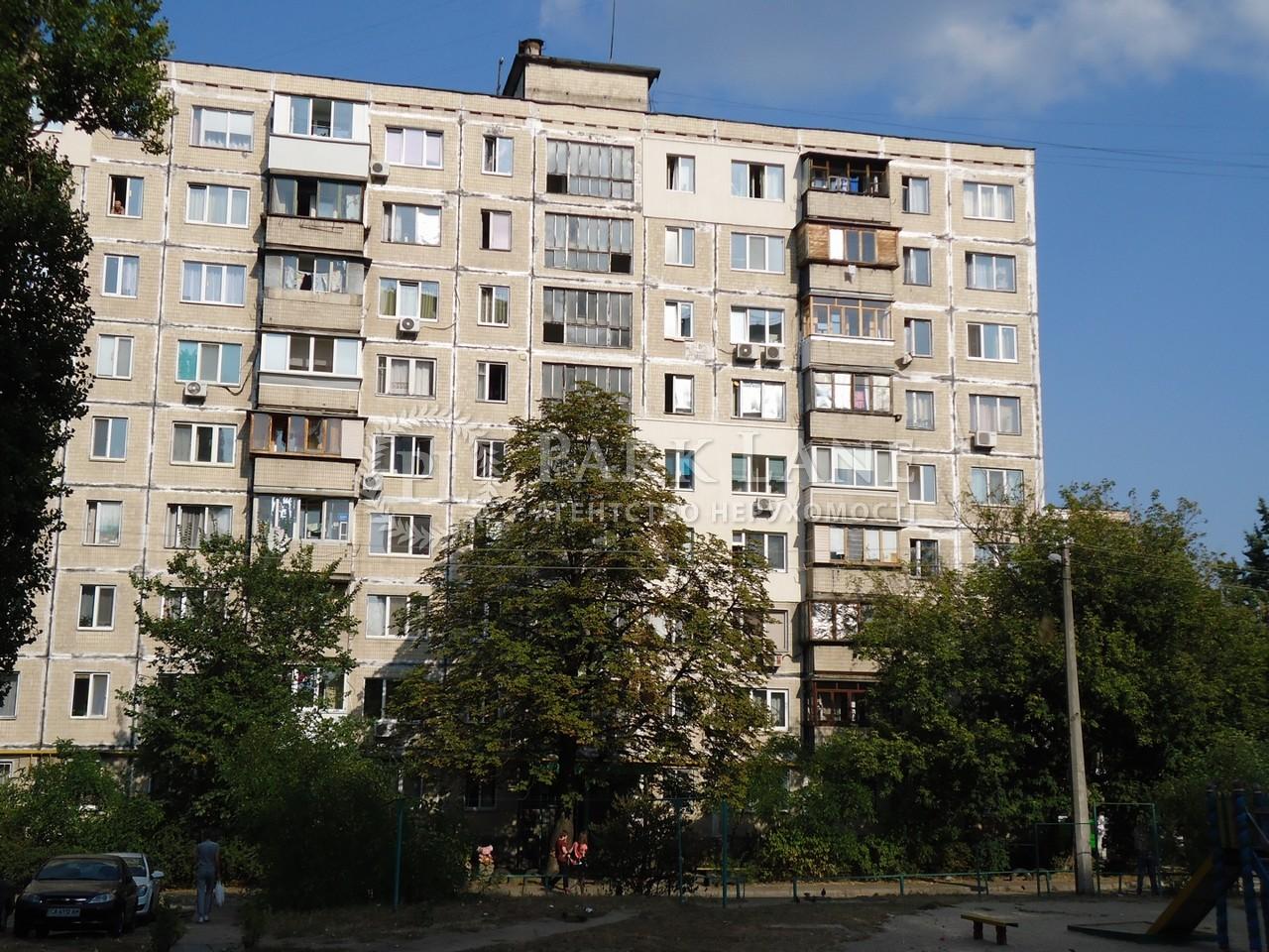 Квартира ул. Милютенко, 23, Киев, B-98658 - Фото 1