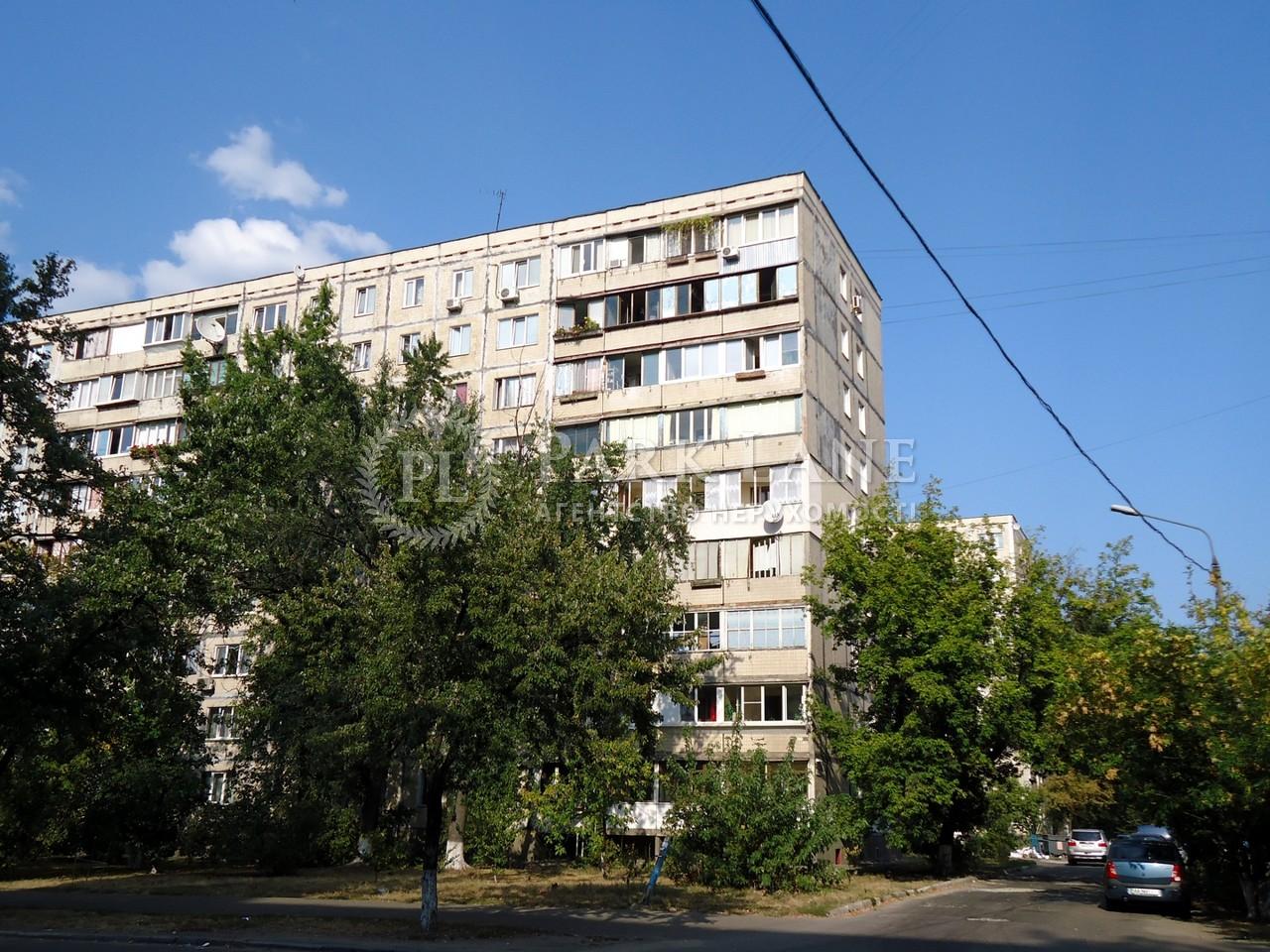 Квартира ул. Милютенко, 40/16, Киев, B-98734 - Фото 13