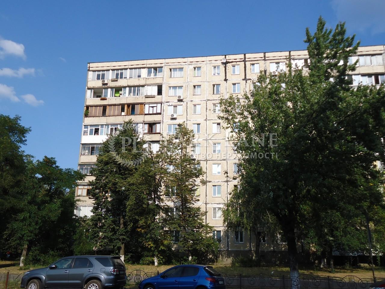 Квартира ул. Милютенко, 40/16, Киев, B-98734 - Фото 14