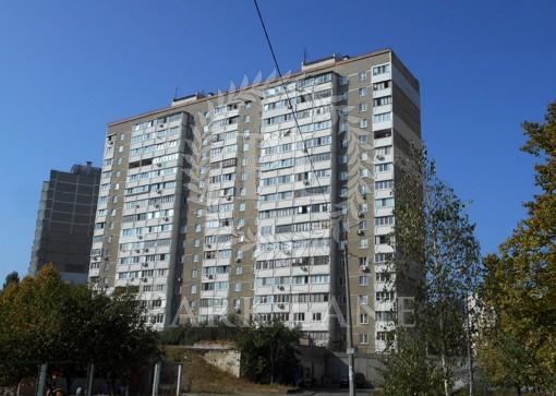 Квартира, R-38561, 65а