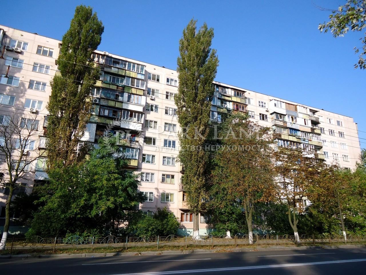 Квартира B-87660, Жукова Маршала, 15, Киев - Фото 1