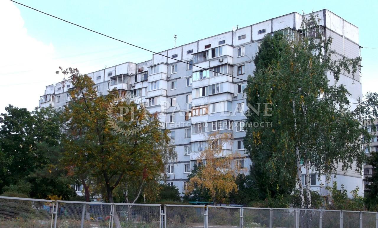 Квартира J-30719, Закревського М., 49а, Київ - Фото 1