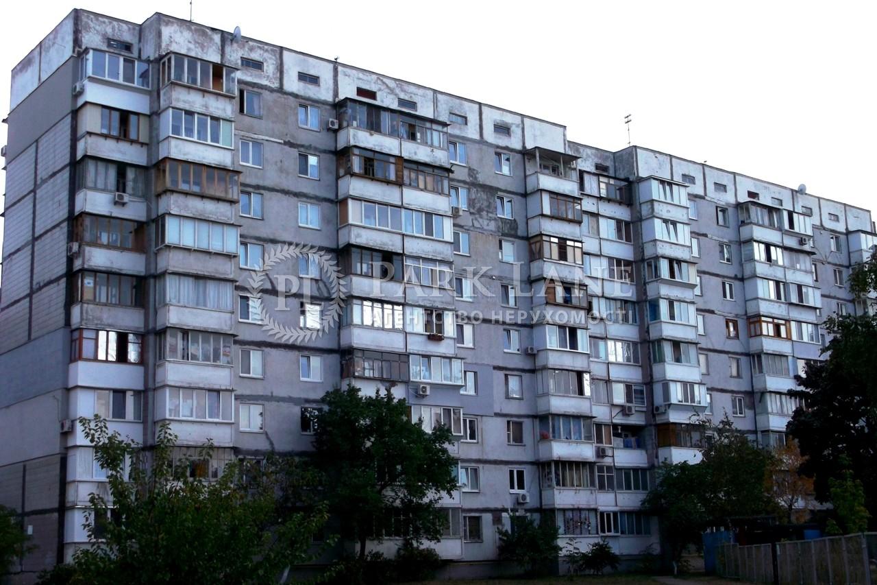 Квартира J-30719, Закревського М., 49а, Київ - Фото 2