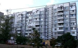 Квартира J-30719, Закревського М., 49а, Київ - Фото 3