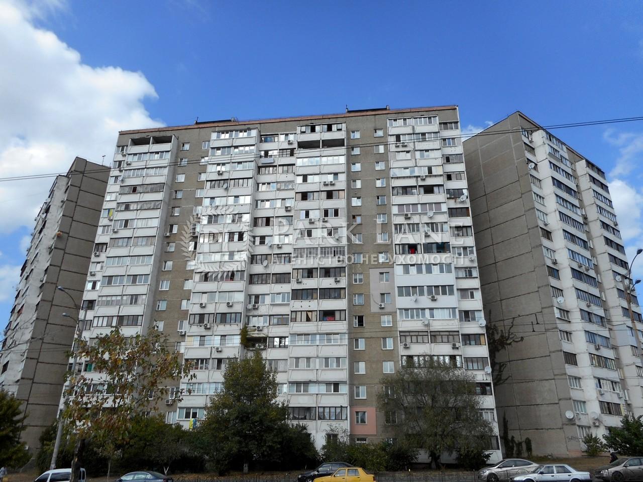Квартира ул. Лисковская, 2/71, Киев, E-14093 - Фото 1