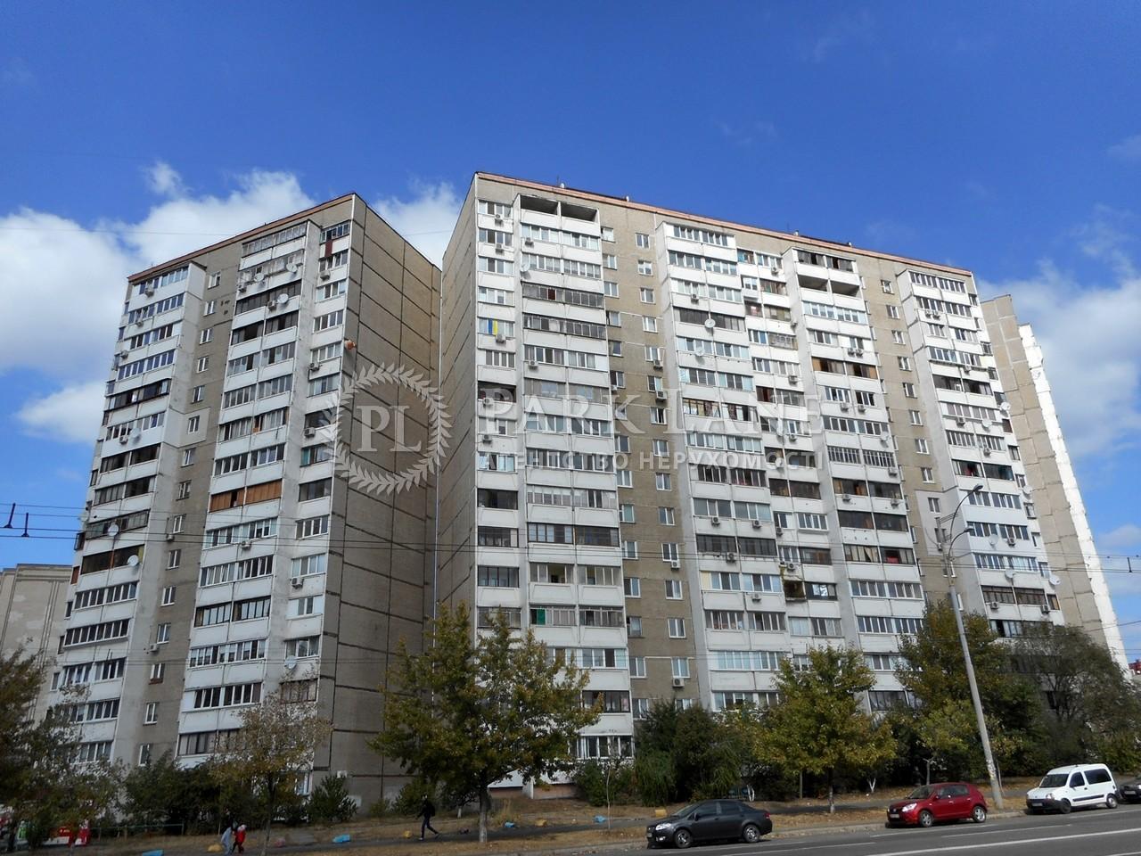 Квартира ул. Лисковская, 2/71, Киев, E-14093 - Фото 3