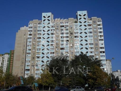 Квартира, B-100013, 12