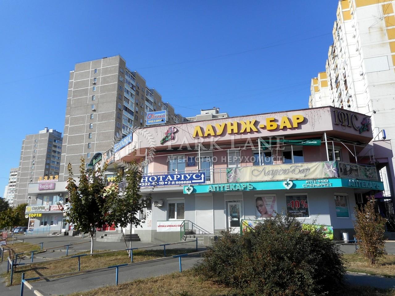 Торгово-офисное помещение, ул. Лисковская, Киев, Z-253898 - Фото 1