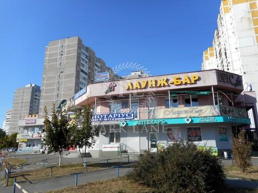 Торгово-офісне приміщення, Лісківська, Київ, R-23101 - Фото