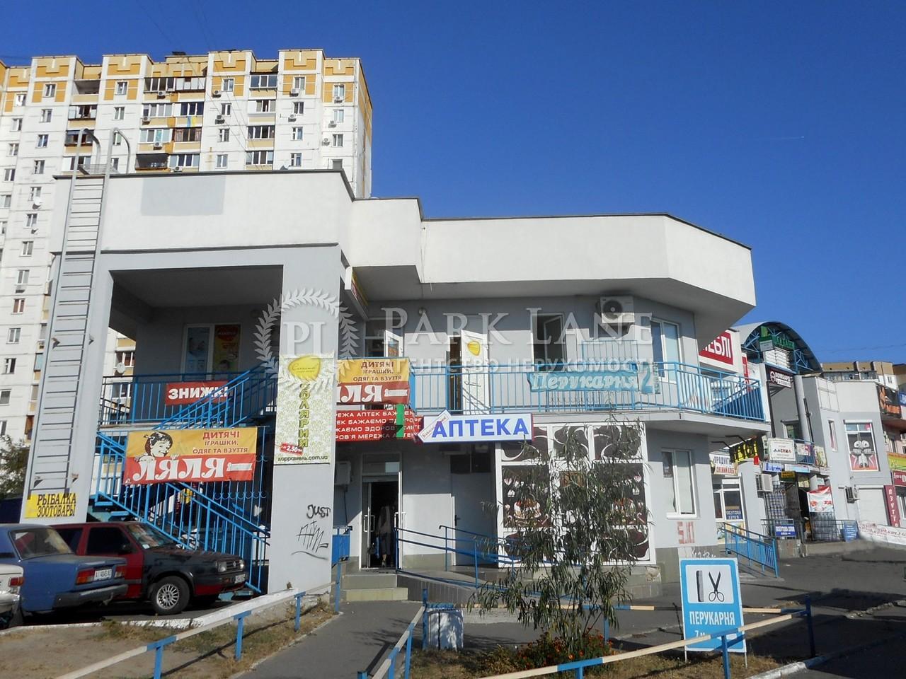 Торгово-офисное помещение, ул. Лисковская, Киев, Z-253898 - Фото 9