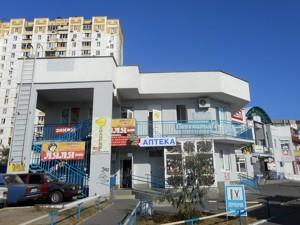 Магазин, Z-1653080, Лисковская, Киев - Фото 2
