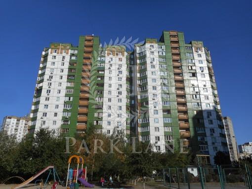 Гараж, Радунская, Киев, J-28280 - Фото