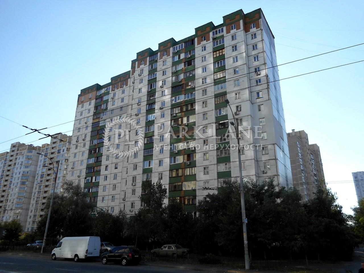 Гараж, ул. Радунская, Киев, J-28280 - Фото 13