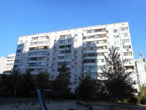 Квартира Z-781875, Радунская, 5б, Киев - Фото 1