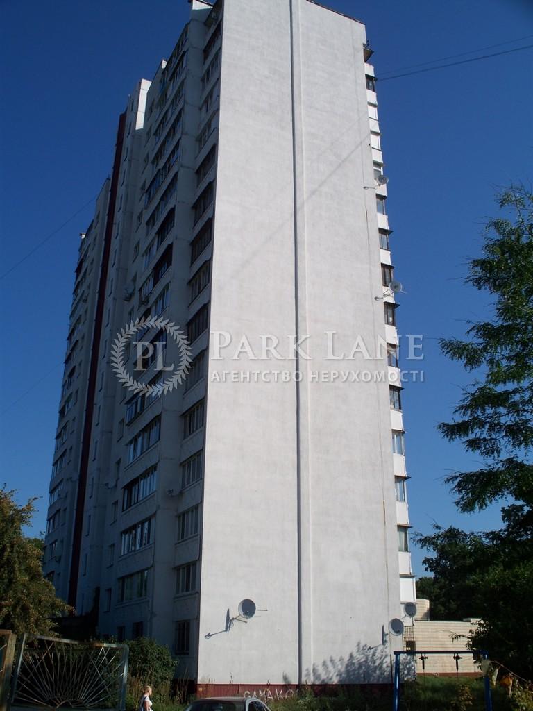 Квартира ул. Салютная, 42/46, Киев, R-14994 - Фото 19