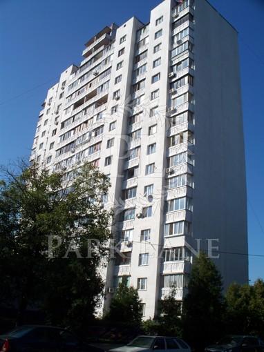 Квартира, R-14994, 42/46
