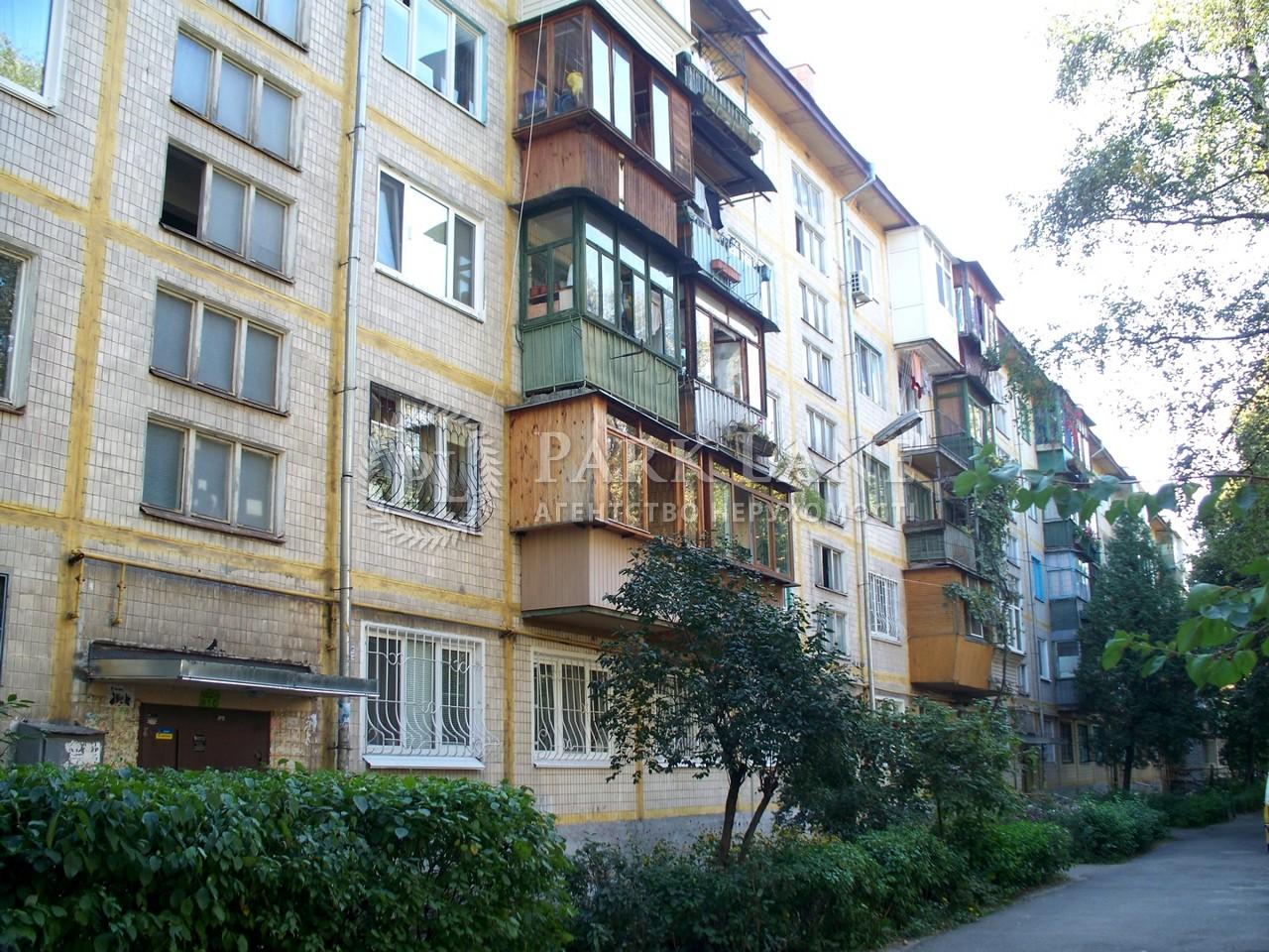 Квартира ул. Саратовская, 53/31, Киев, Z-623276 - Фото 1