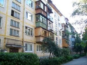 Квартира N-14755, Саратовская, 53/31, Киев - Фото 1