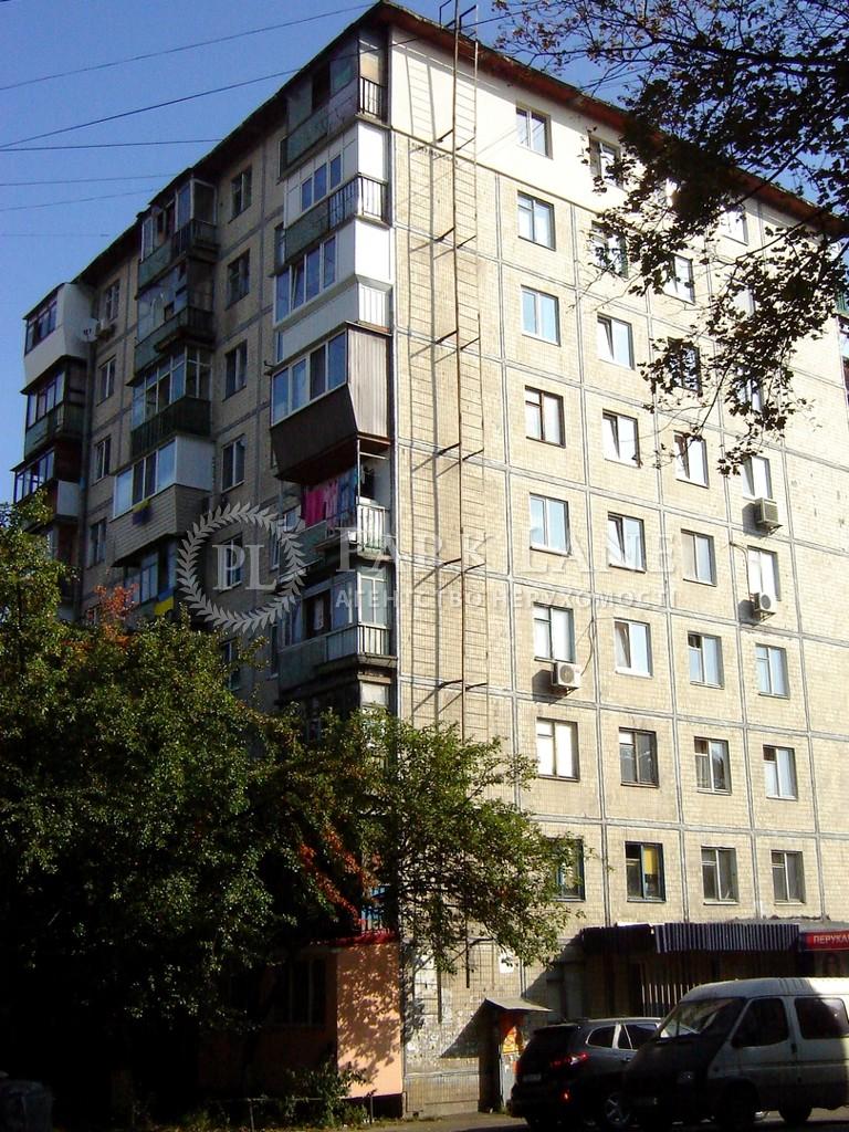 Парикмахерская, Z-277738, Щербаковского Даниила (Щербакова), Киев - Фото 3