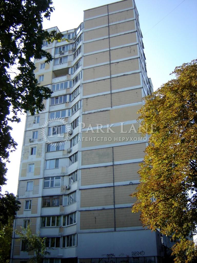 Квартира ул. Щербаковского Даниила (Щербакова), 63б, Киев, X-14456 - Фото 14