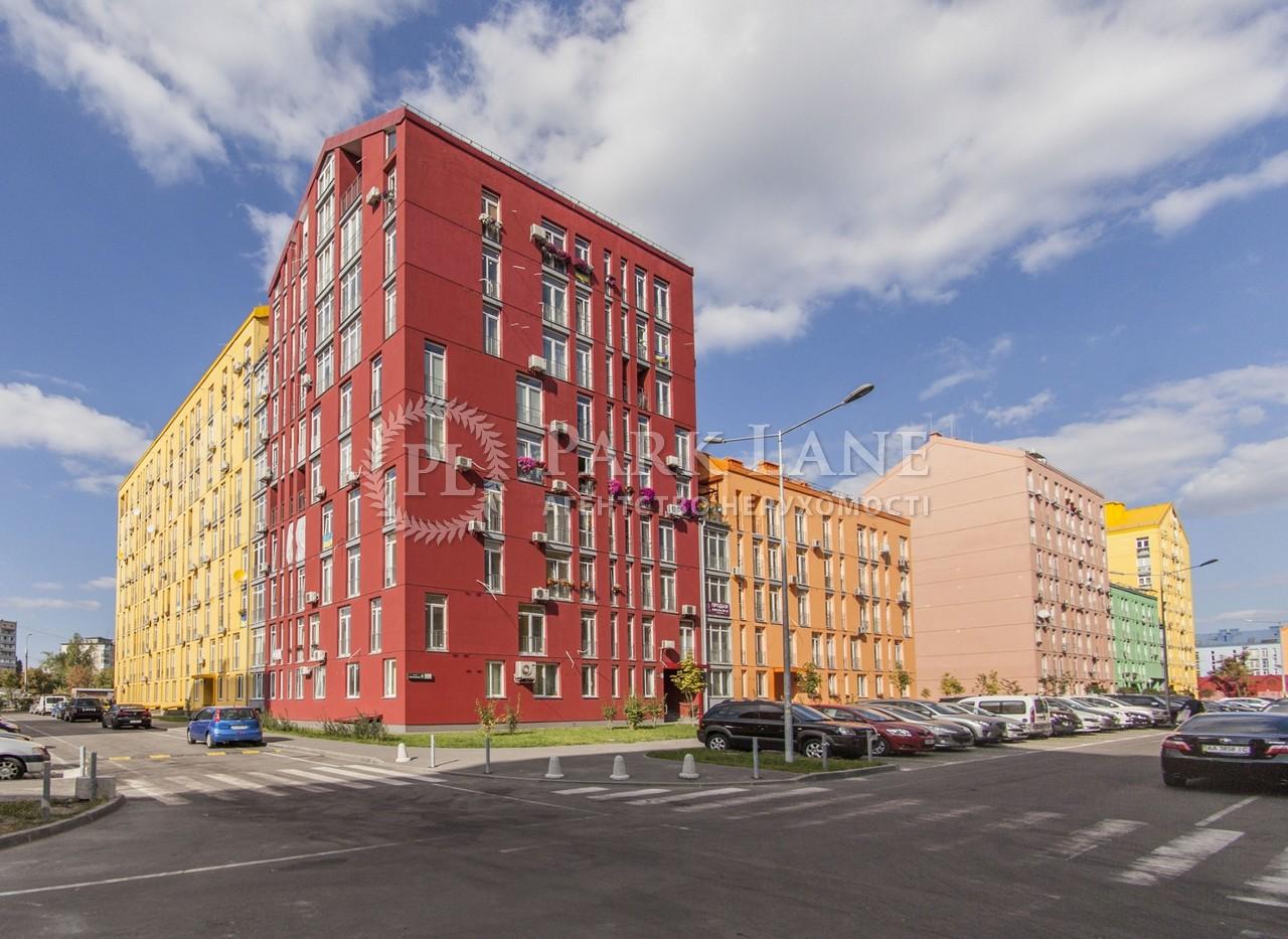Квартира ул. Регенераторная, 4 корпус 11, Киев, Z-271760 - Фото 1