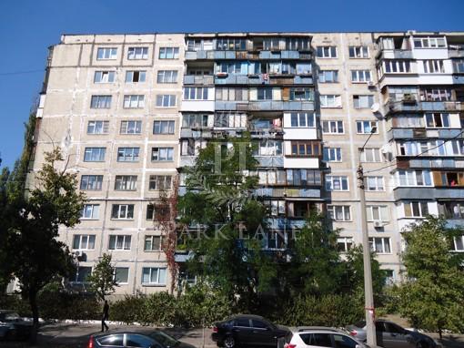 Квартира Матеюка Николая, 5, Киев, Z-659547 - Фото