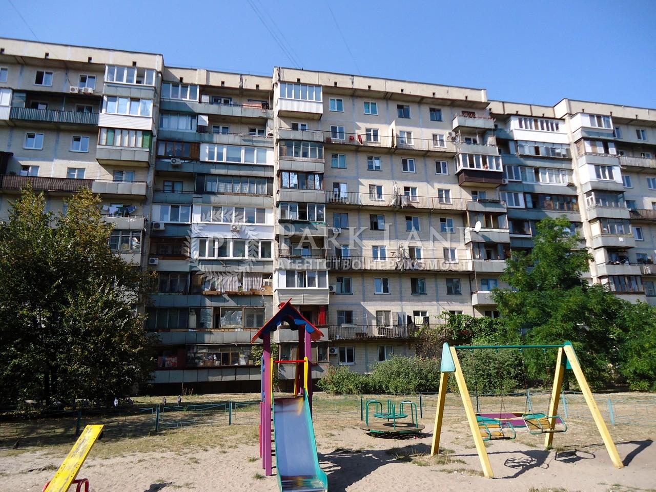 Квартира вул. Мілютенка, 9, Київ, Z-762331 - Фото 1