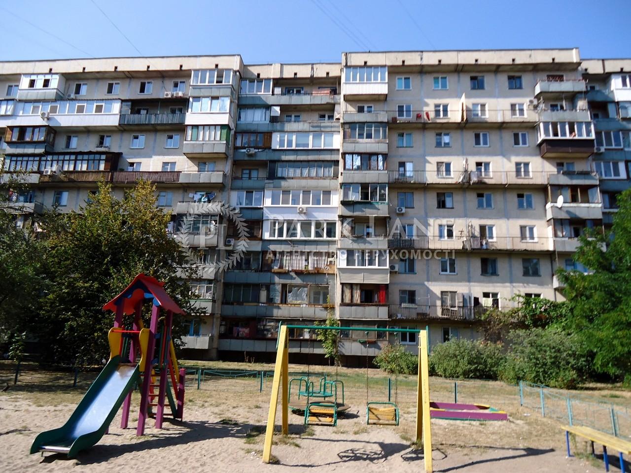 Квартира вул. Мілютенка, 9, Київ, Z-762331 - Фото 2