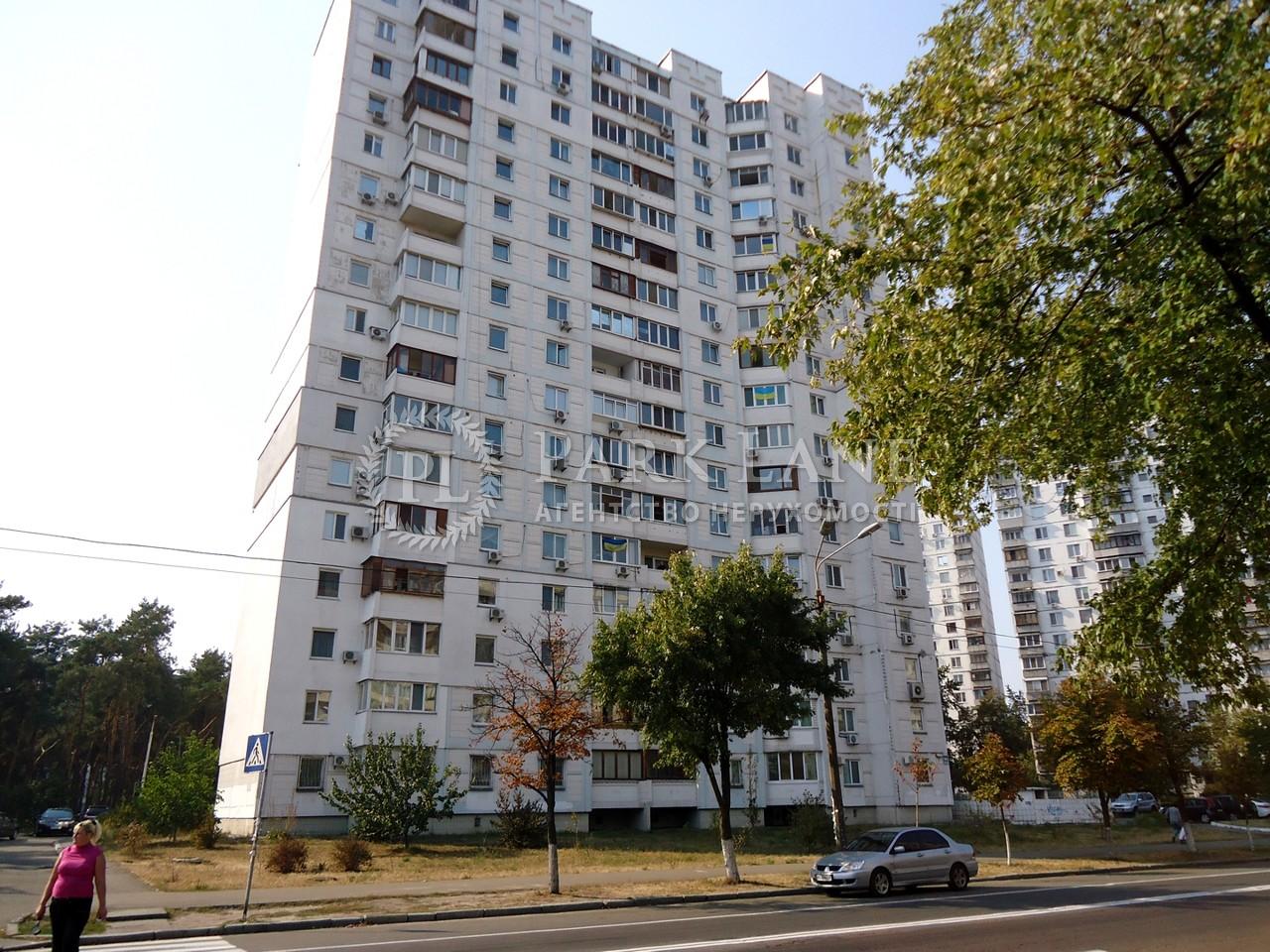 Квартира J-26049, Милютенко, 17в, Киев - Фото 1