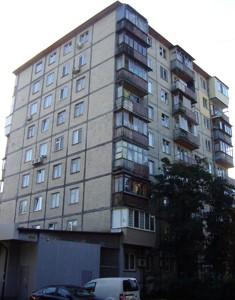 Нежитлове приміщення, L-24765, Щербаківського Данила (Щербакова), Київ - Фото 3