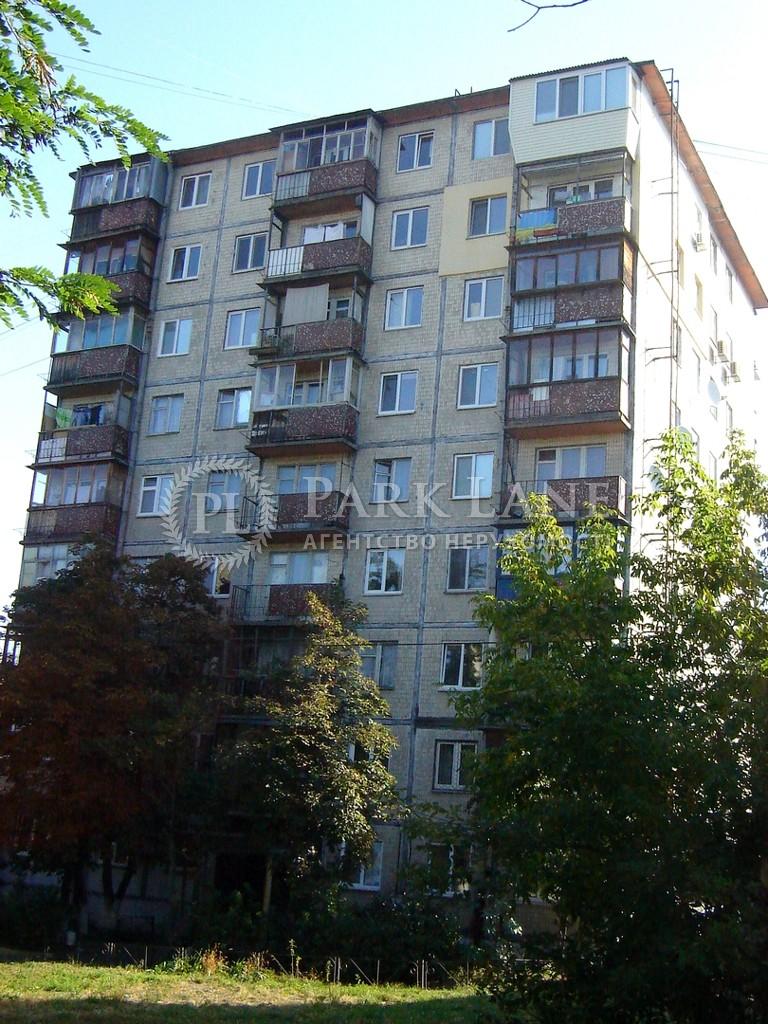 Нежитлове приміщення, L-24765, Щербаківського Данила (Щербакова), Київ - Фото 2