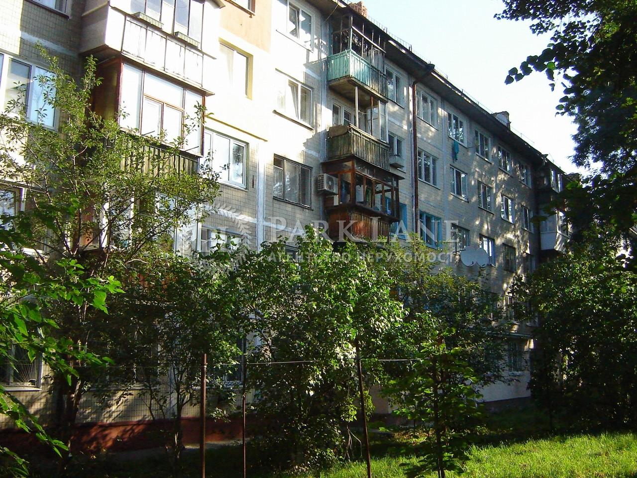 Квартира ул. Щербаковского Даниила (Щербакова), 55а, Киев, Z-1645221 - Фото 1