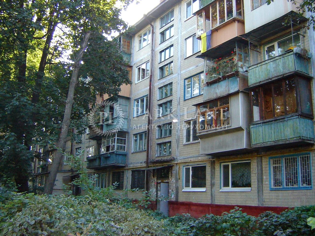 Квартира ул. Щербаковского Даниила (Щербакова), 55а, Киев, Z-1645221 - Фото 8