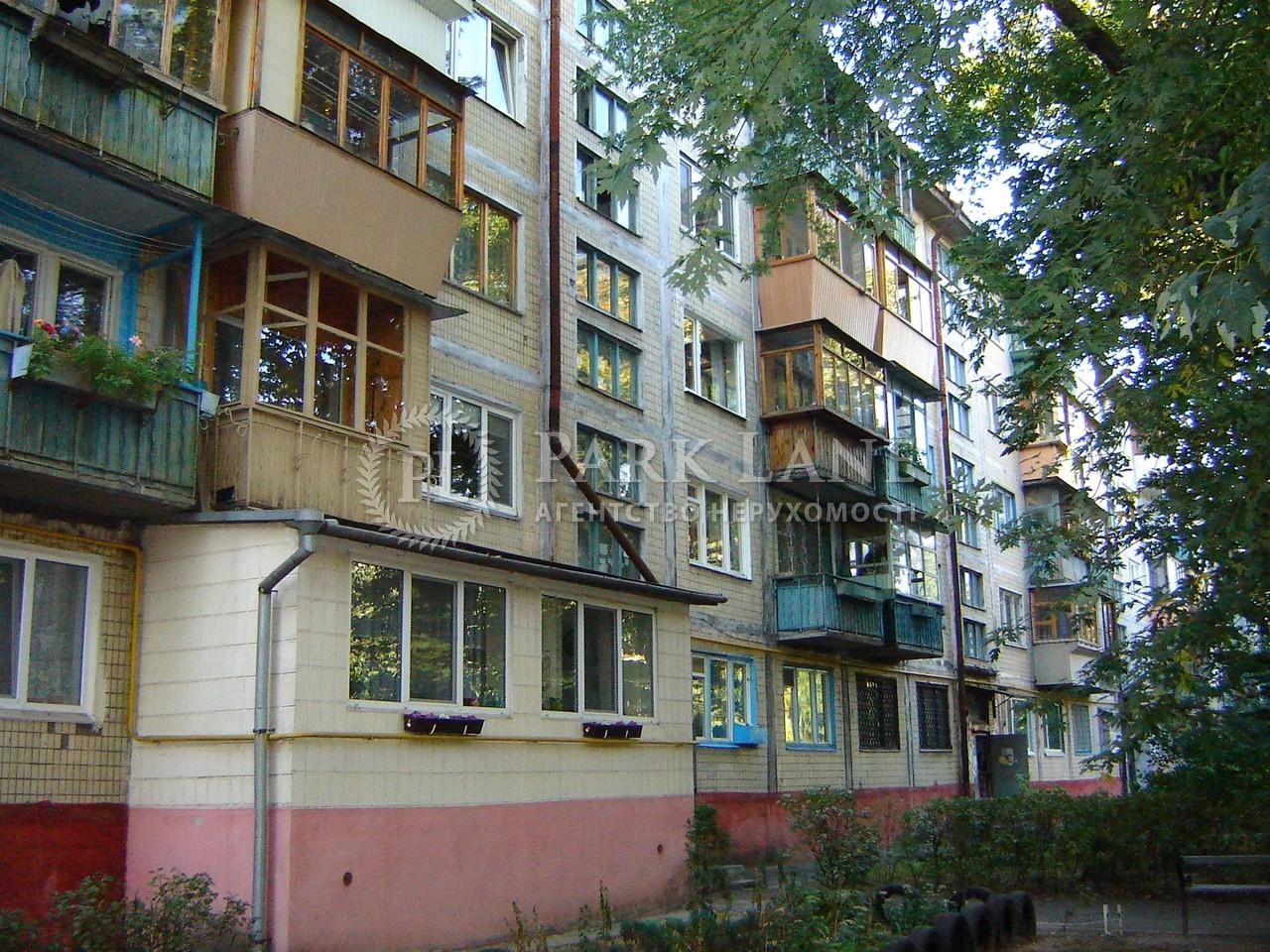 Квартира ул. Щербаковского Даниила (Щербакова), 55а, Киев, Z-1645221 - Фото 9