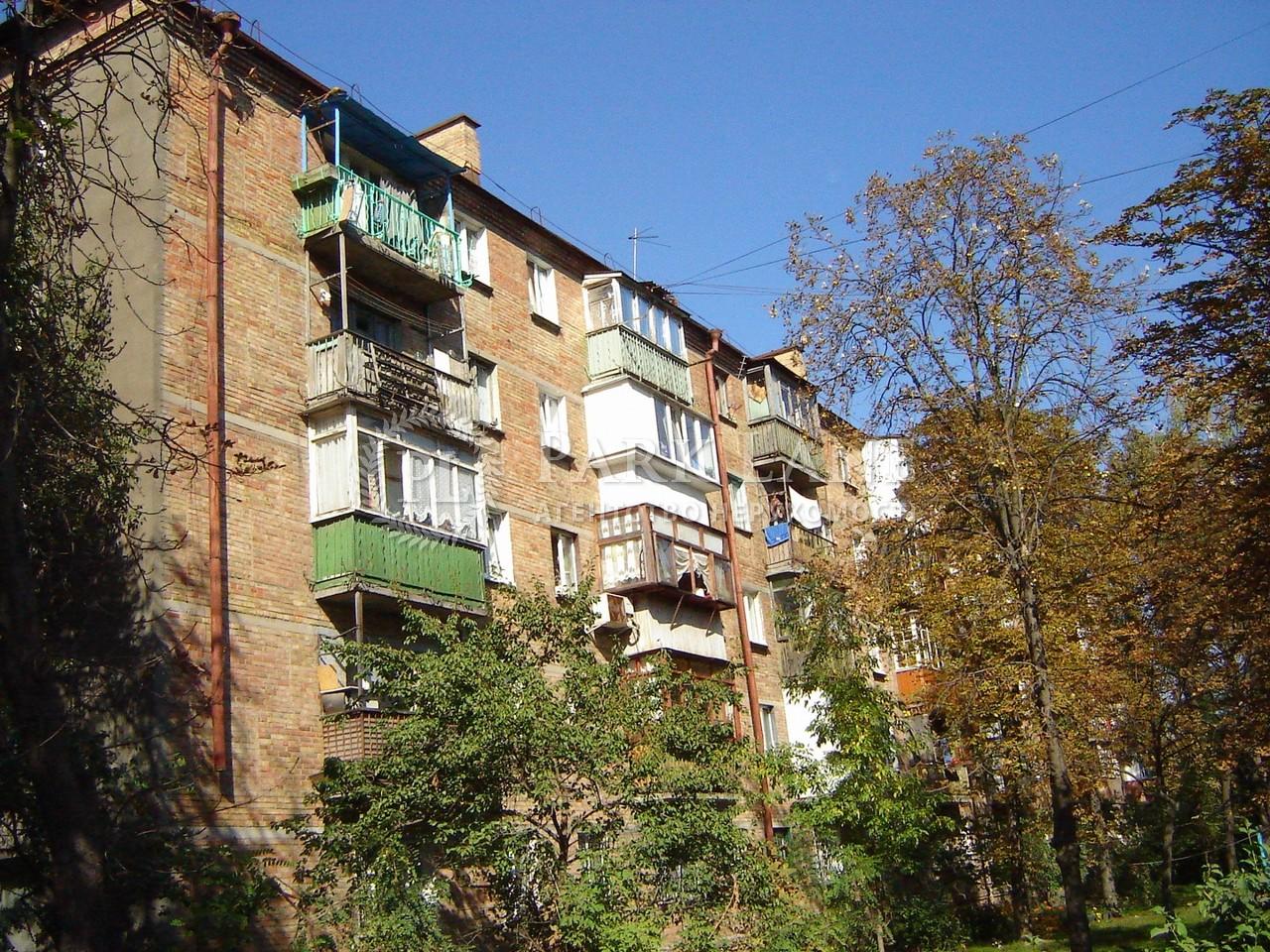 Квартира ул. Щербаковского Даниила (Щербакова), 60г, Киев, Z-732694 - Фото 1