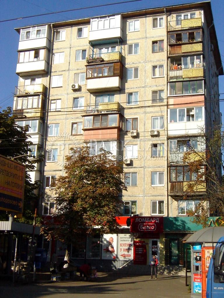 Квартира ул. Щербаковского Даниила (Щербакова), 63, Киев, R-17897 - Фото 1