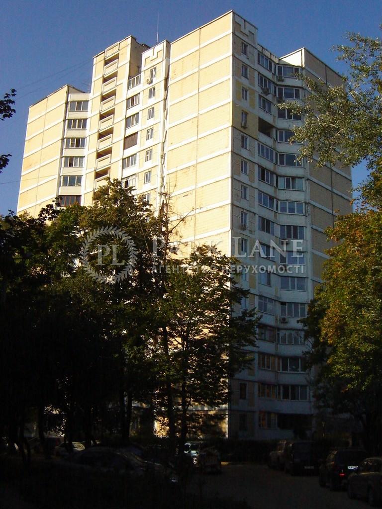 Квартира ул. Щербаковского Даниила (Щербакова), 63б, Киев, X-14456 - Фото 1
