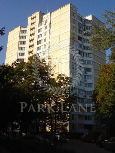 Квартира, Z-319441, 63б