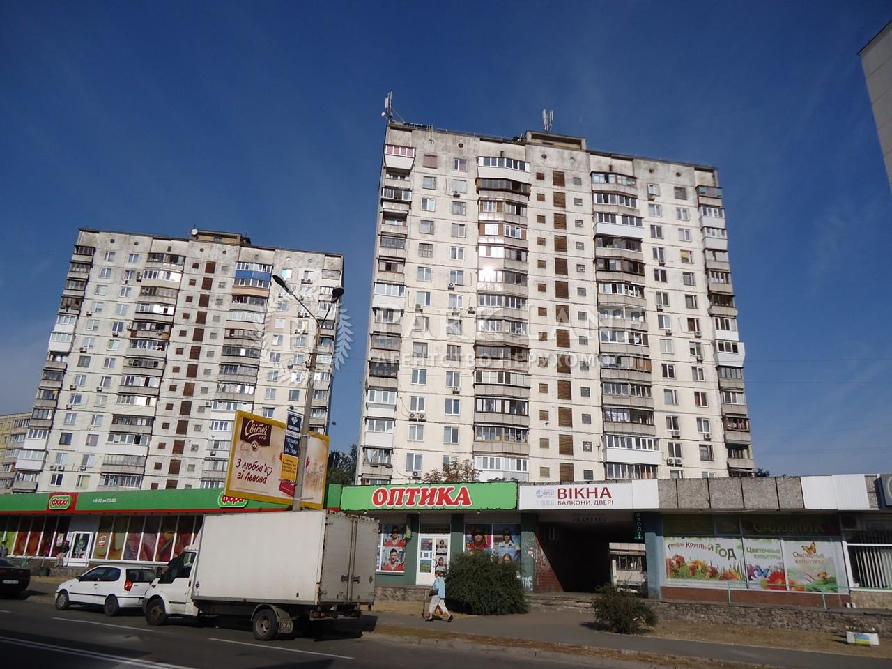 Квартира ул. Малышко Андрея, 13, Киев, Z-790329 - Фото 3