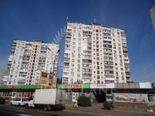 Квартира Малышко Андрея, 13, Киев, Z-336135 - Фото