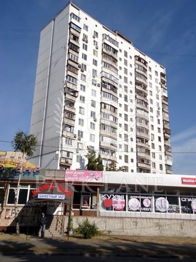 Квартира, R-17556, 23