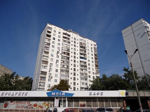 Квартира, B-97092, 33